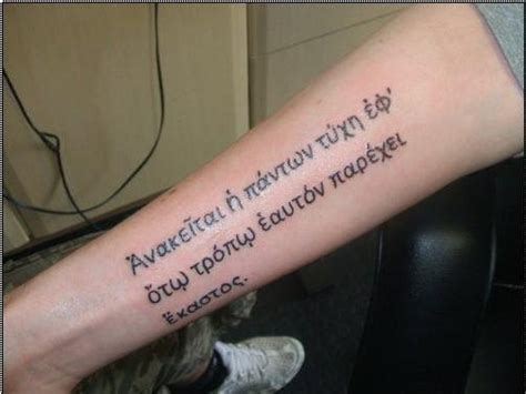 tattoo quotes greek greek quotes tattoos quotesgram