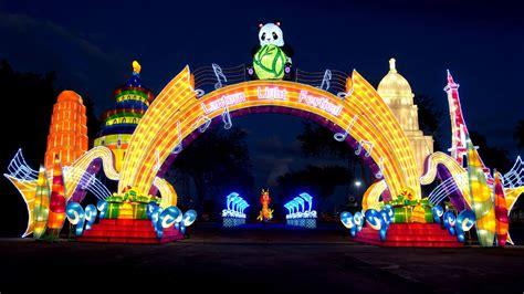 the lights festival 2017 lantern light festival 2017