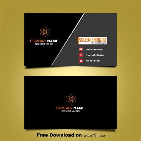 Business Card Vector Psd