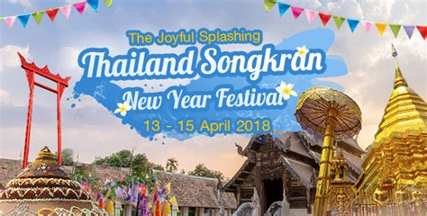 new year 2018 festival songkran water festival and traditional new year 2018