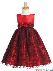 выкройки детских платьев пышных