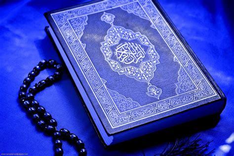 holy quran blue holy image islamic quran islamic