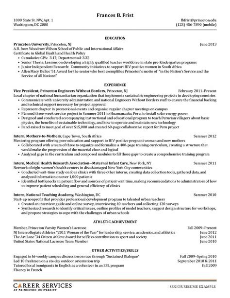 Resume Exles For Resumes Resume Cv Exle Template