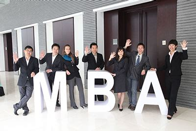 Relish Mba Careers by 4 Great Careers For Mba Graduates Elearners
