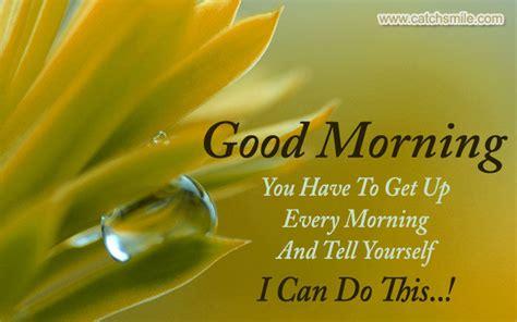 good morning       morning