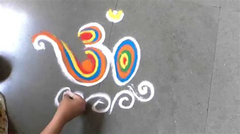 Om Design Om how to draw colourful om rangoli design easily aum rangoli