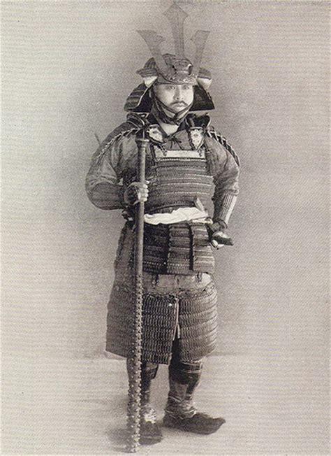 era tokugawa yoroi kumi uchi the virtue of the obsolete