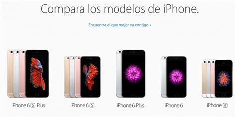 diferencias entre iphone se iphone 6 y iphone 6s