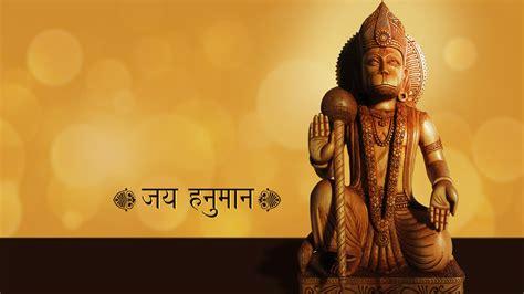 hanuman hd wallpaper for android top best god hanuman ji latest hd wallpapers images photos