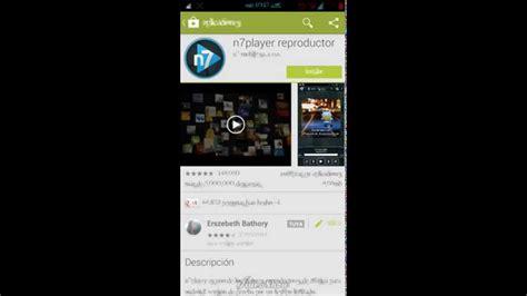 n7 full version apk como instalar n7 player full ultima version youtube
