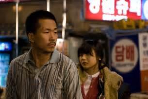 Breathless 2008 Film Breathless 2013 Directed By Yang Ik June Film Review