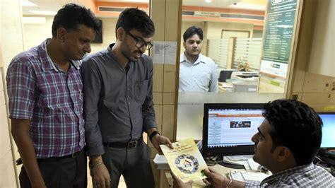 dda bank account dda scheme banks may offer loans for registration amount