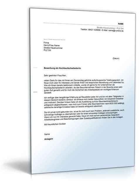 Anschreiben Bewerbung Sozialpadagogin Anschreiben Bewerbungen 187 Dokumente Vorlagen