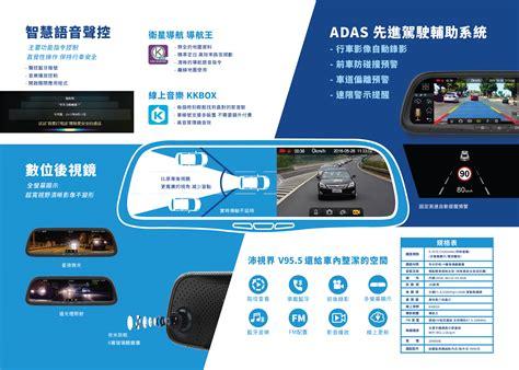 theme creator for e5 終結汽車凌亂3c配件 數位後視鏡一台就搞定了 必po tv