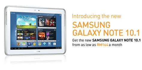 Samsung Galaxy Note 10 Buy One Get One Free by Samsung Galaxy Note 10 1 Soyacincau Part 2