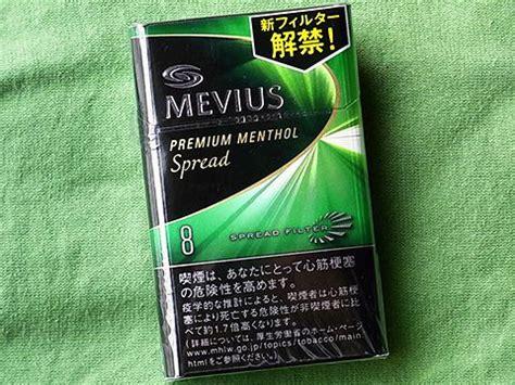 Mevius Menthol Option Yellow セブンスター メンソール 8 ボックス を吸ってみた