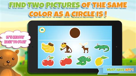 aptoide nba 2k18 learning colors for toddlers 187 android free app store