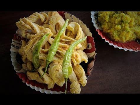 Vanela A how to make gujrati vanela gathiya recipe