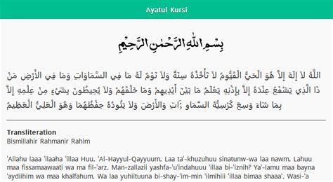 download mp3 surat ayat kursi full ayatul kursi english android apps on google play