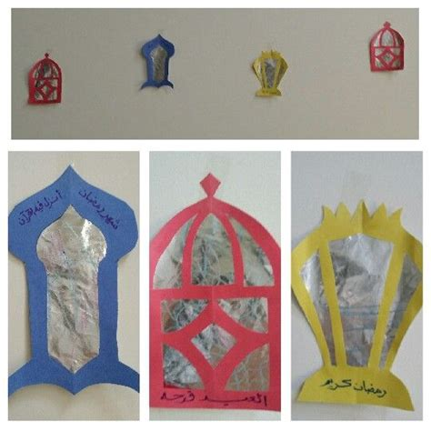ramadan crafts for 336 best images about ramadan craft ideas on