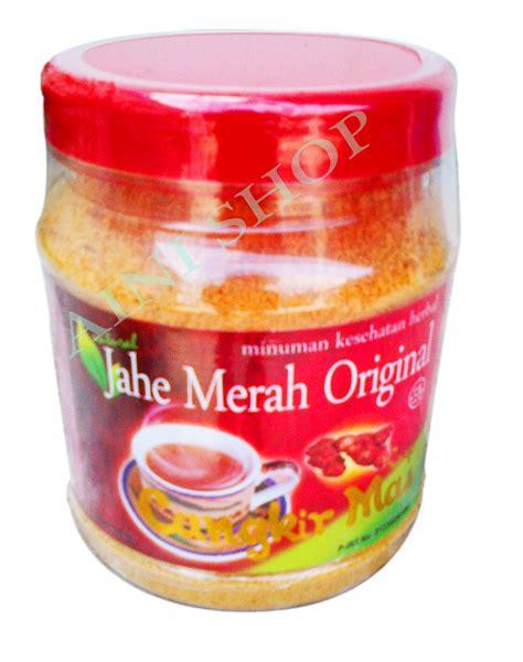 Minuman Kesehatan Jahe Merah Original Cangkir jual jahe merah cap cangkir original aini