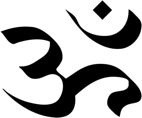 imagenes simbolos hindues simbolos hindues