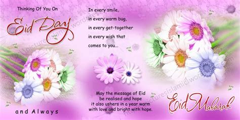 eid al adha printable greeting cards best designed eid cards islamic pictures blog