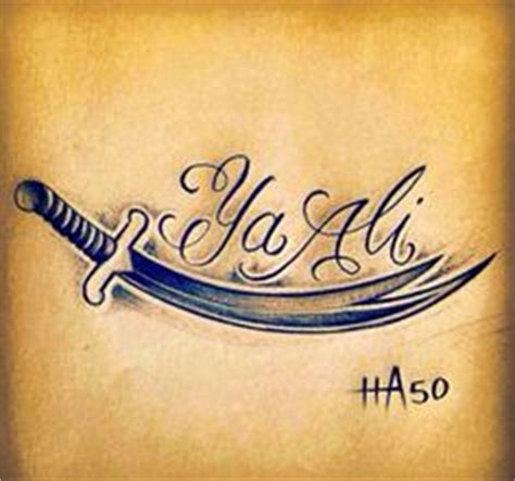 tattoo imam ali tattoo imam ali tattoos pinterest imam ali tattoo