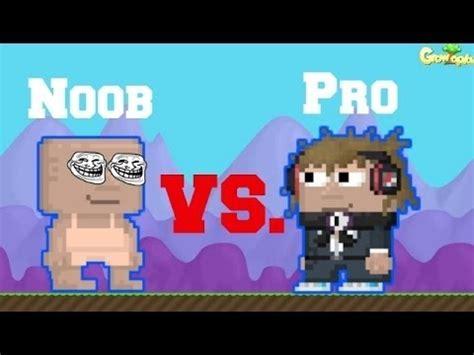 growtopia noob vs pro