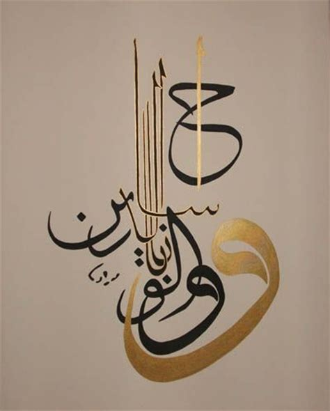 arabic calligraphy tattoo designs 25 best ideas about arabic calligraphy on