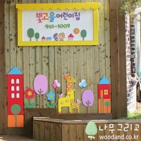 Kindergarten Decoration Themes by Wall Decoration For Classroom Preschool Nursery