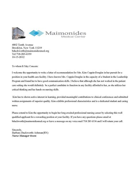 City College Letter Of Recommendation Maimonides Center Coppin Douglas S Eportfolio