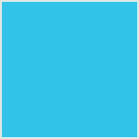 light sky blue color gallery 28 images hex color light blue color code 28 images baby blue 6fffff hex