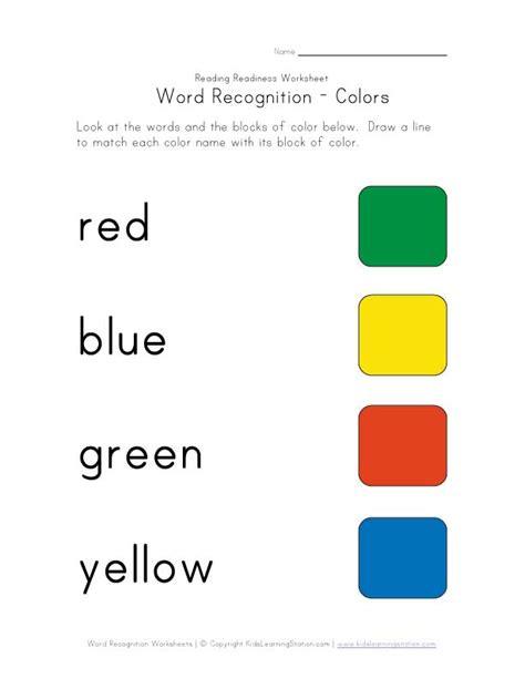 color word recognition worksheets word recognition worksheets learning station