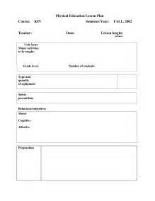 blank pe lesson plan template best photos of elementary pe lesson plan template