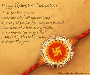 raksha bandhan messages rakhi messages for brother