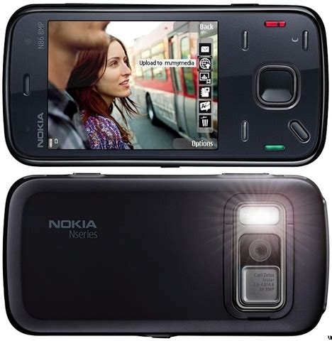 nokia 12 megapixel phone nokia launching 12 megapixel phone zdnet