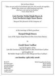 Wedding Quotes Islamic Sikh Wedding Invitation Wordings Sikh Wedding Wordings Sikh Wedding Card Wordings