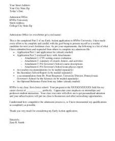 how to write an application letter for college 4tests