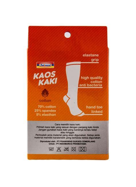 Gt Kaos Kaki Pria Ccs indomaret kaos kaki executive anti bacteria box