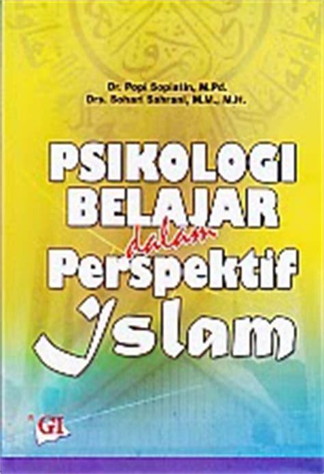 Kesulitan Belajar By Tb Moralin toko buku rahma psikologi belajar dalam perspektif islam
