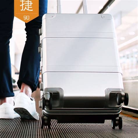 Xiaomi 90 Points Suitcase Koper Travel 20 Inches xiaomi runmi 90 points smart metal suitcase koper 20 inches silver jakartanotebook