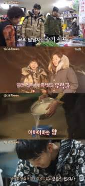 lee seung gi three meals a day three meals a day lee seung gi proves his great cooking