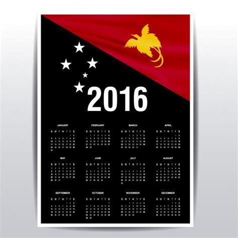 Papua New Guinea Calend 2018 2016 Calendar Of Papua New Guinea Flag Vector Free