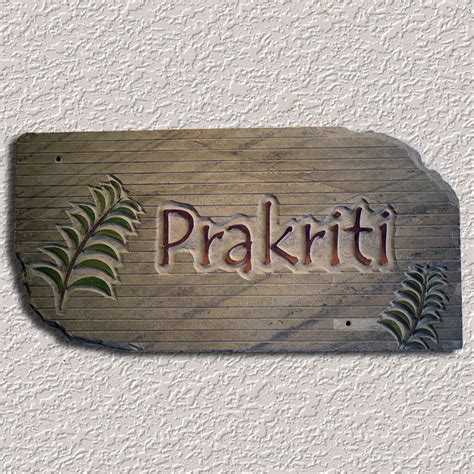design home name plates prakriti slate rock name plate