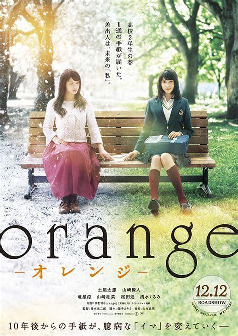 film anime versi orang la pel 237 cula live action de orange tiene fecha de estreno y