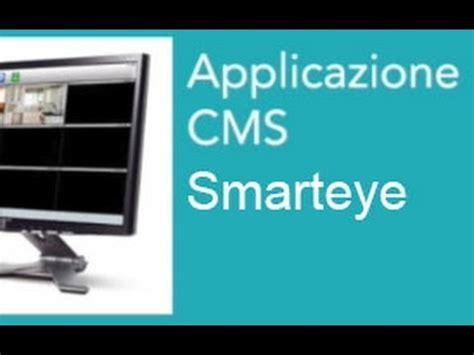 software per ip guida cms per ip smarteye software di gestione ip