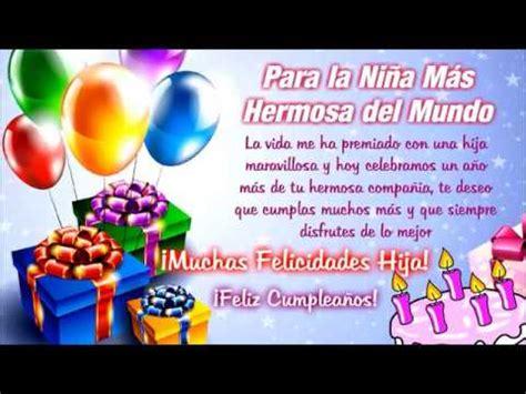 imagenes graciosas de cumpleaños para una hija felicitaciones de cumplea 241 os para una hija youtube