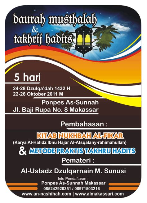 download mp3 ceramah tentang hari kiamat dauroh musthalah dan takhrij hadits bersama ustadz