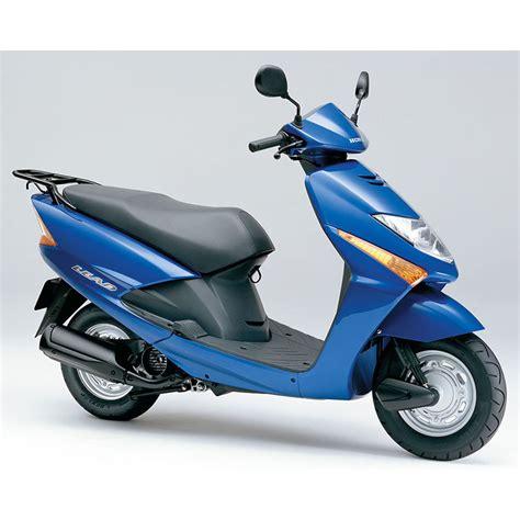 Home Blue honda lead 100 blue moto steki